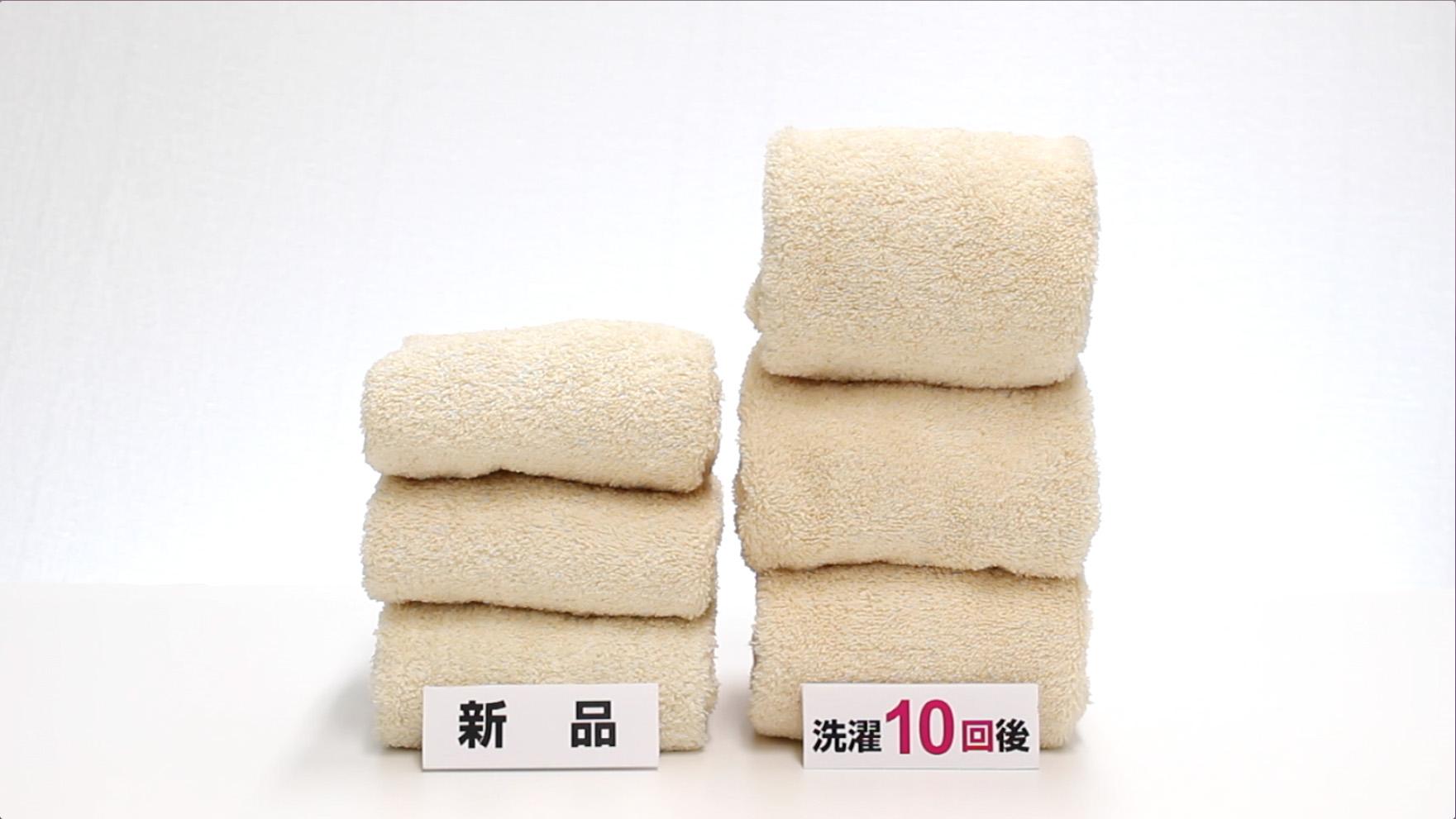 THE LAST TOWEL ザラストタオル 10回洗濯イメージ