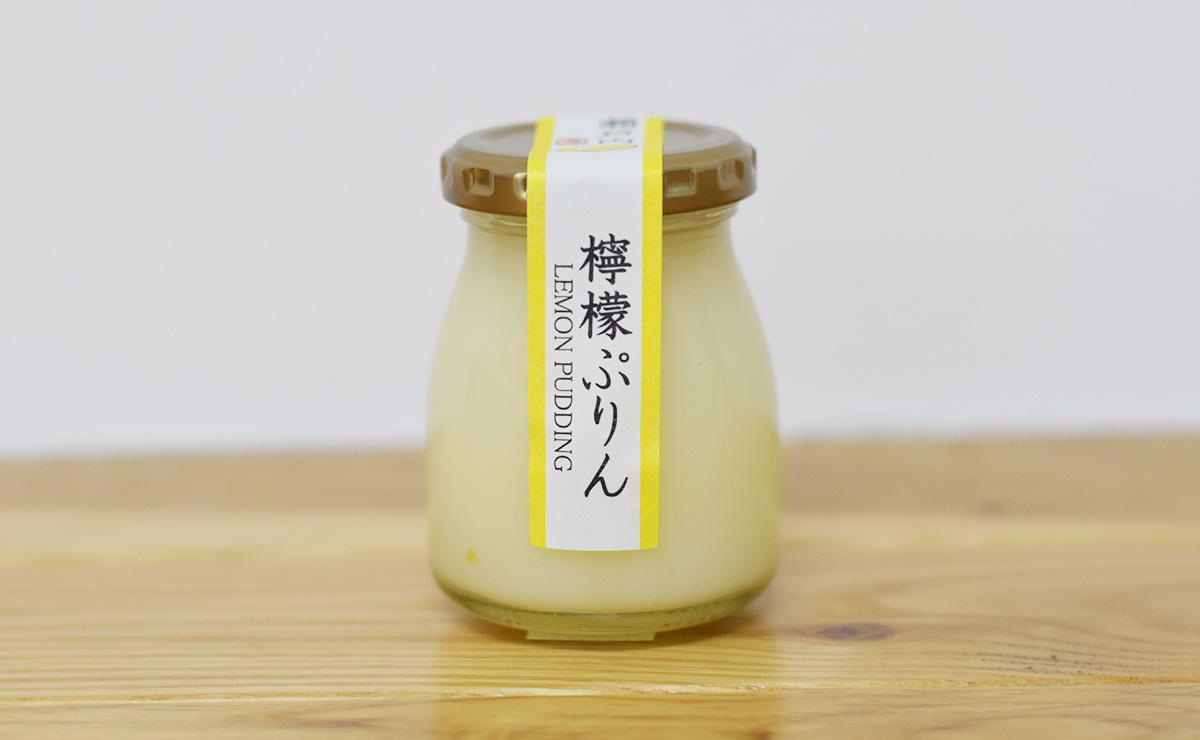お取り寄せ(楽天) 八朔ぷりん 檸檬ぷりん 8個セット 万汐農園 価格4,838円 (税込)